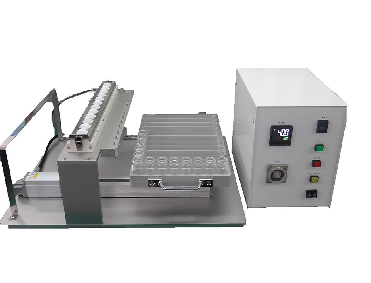 新製品 フローディフュージョンセルシステム フラクションコレクター INT500のご案内